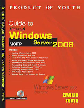 IntroductiontoMsWindowsServer2008 - ေဇာ္လင္း(Youth)